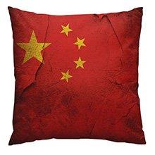 Almofada Bandeira da China Yaay