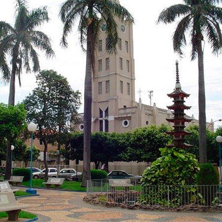 Foto do Memorial do Município