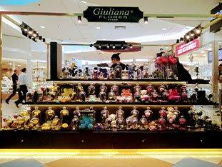 Shopping Internacional Guarulhos